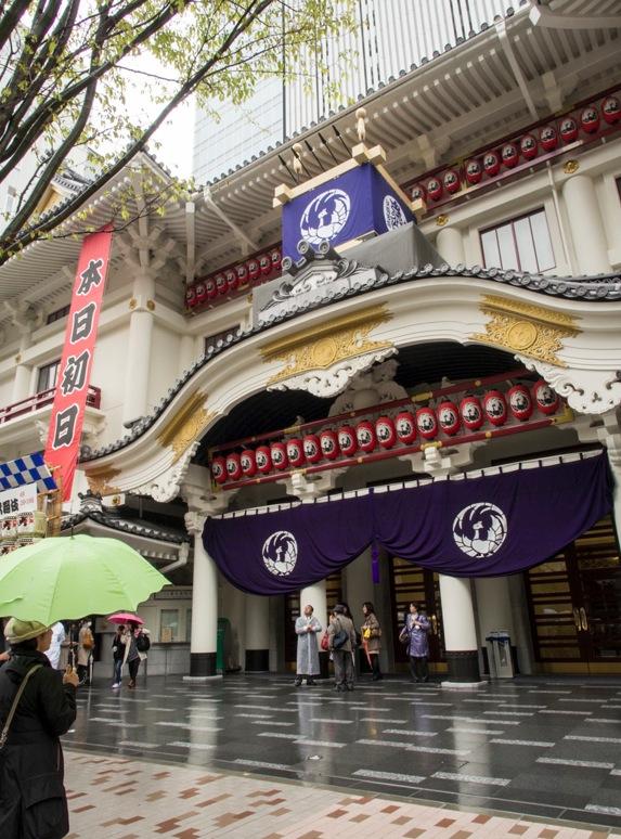 Kabuki-za theatre opening 3