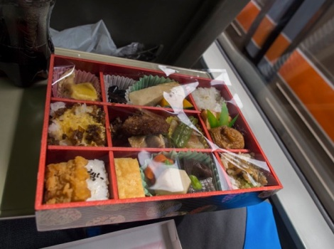 Kyoto Station 5 Shinkansen Lunch Box