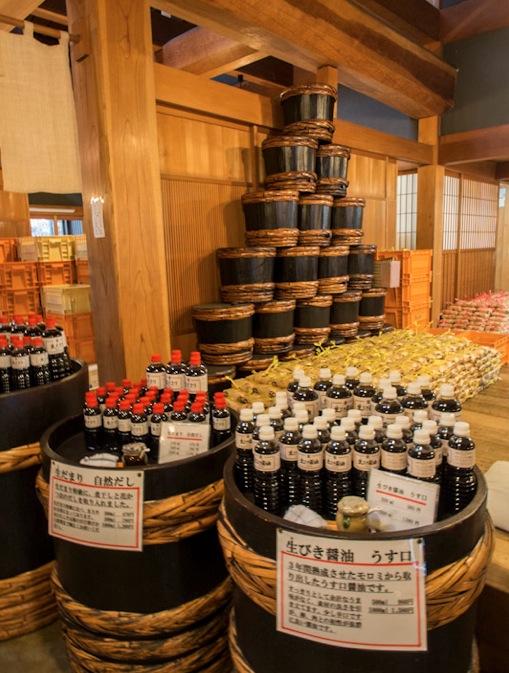 Miso shop in Takayama 1