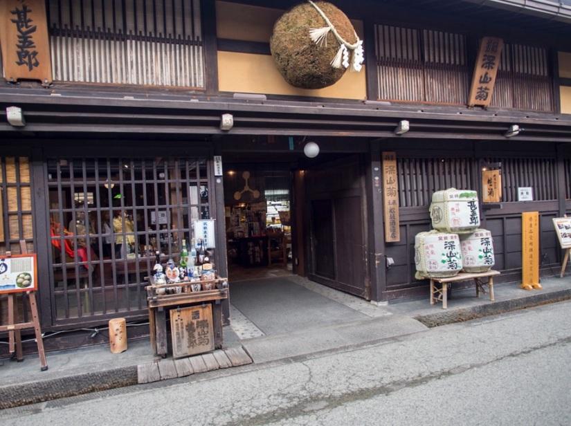 Sake Brewery Takayama 1