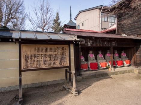 Takayama Hida Kokubunji Temple 1