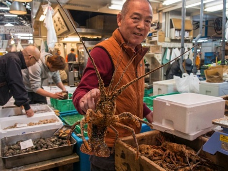 Tsukiji Fish Market Friendly Trade 2