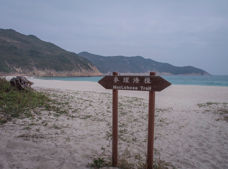 MacLehose Trail Stage 2-2