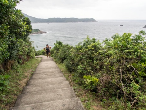 MacLehose Trail Stage 2-9