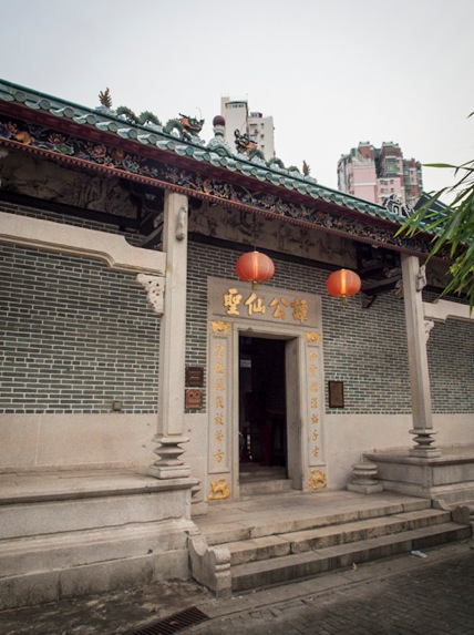 Shau Kei Wan 15 Tam Kung Temple