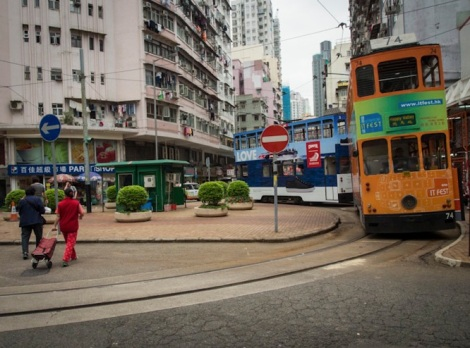 Shau Kei Wan 3 Tram Terminus