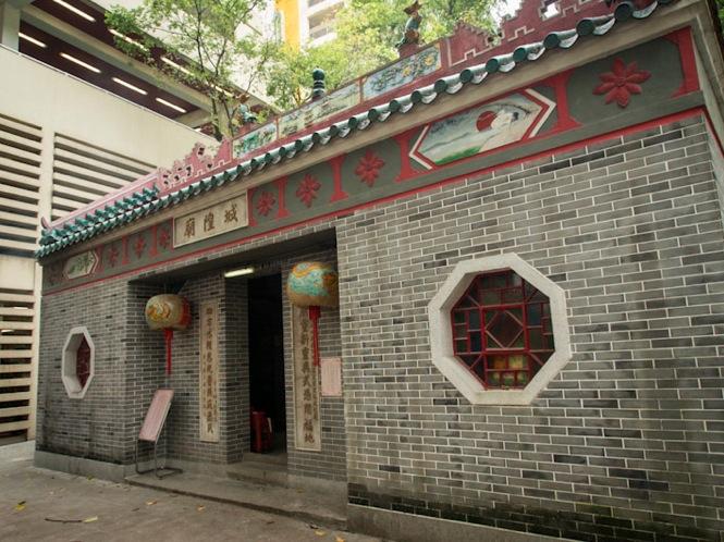 Shau Kei Wan 5 Shin Wong Temple