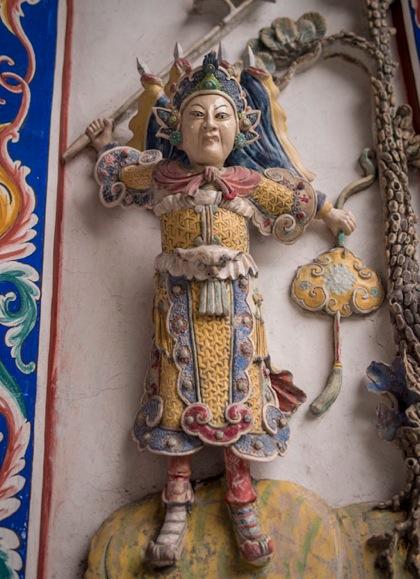 Confucius Temple 2