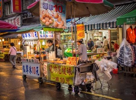 Huaxi Street Market 3