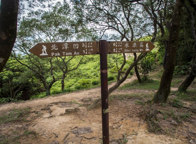 MacLehose Trail Stage 3-9