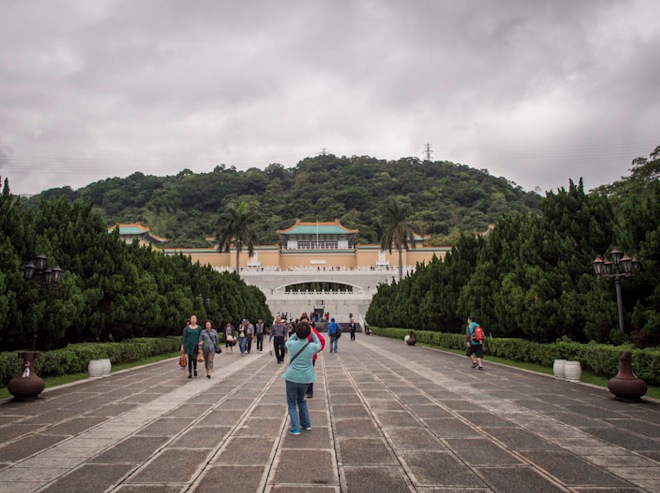 Palace Museum Taipei 1