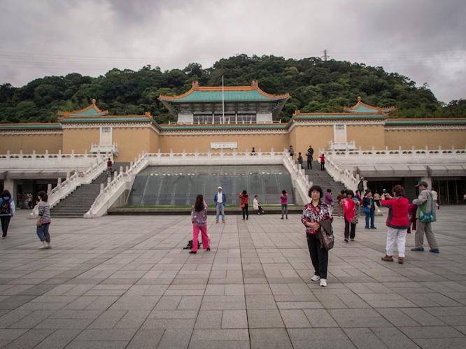 Palace Museum Taipei 2