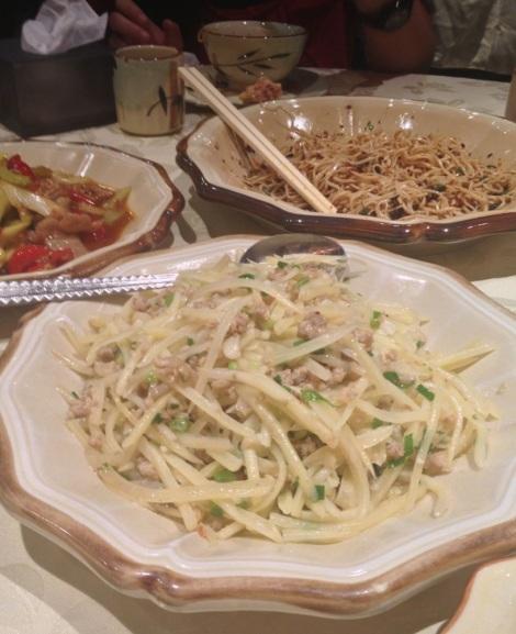 Sijie Sichuan Restaurant 1