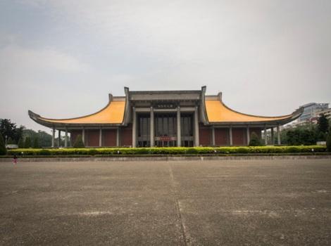 Sun Yat Sen Memorial Hall 1