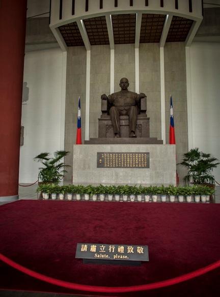 Sun Yat Sen Memorial Hall 3