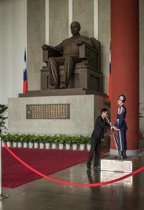 Sun Yat Sen Memorial Hall 6