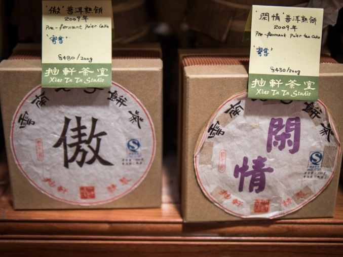Tea Studio 7