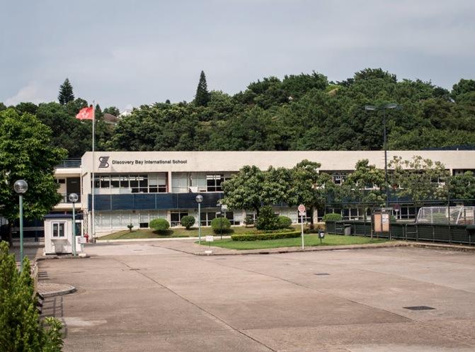 DB School