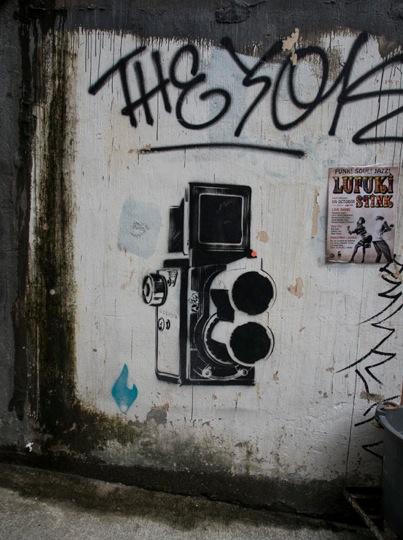 Graffiti in Sheung Wan 1