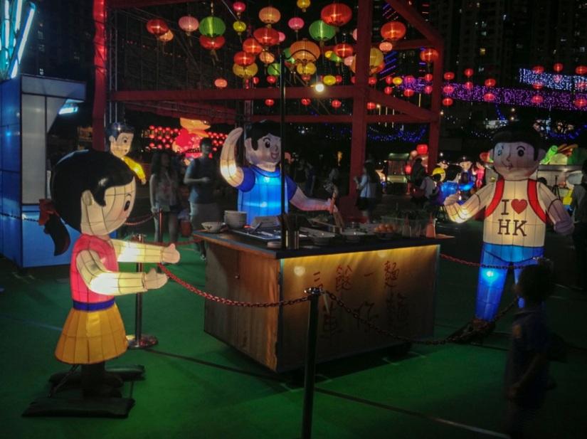 Lantern Festival Victoria Park Hong Kong 2013 5