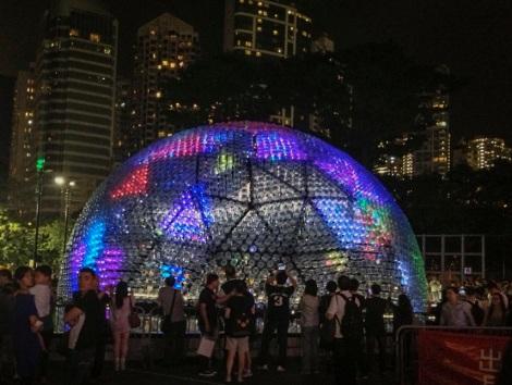 Rising Moon sculpture Lantern Festival Hong Kong 2013 0