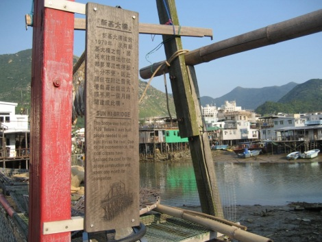 Tai O tu Tung Chung Hike 5