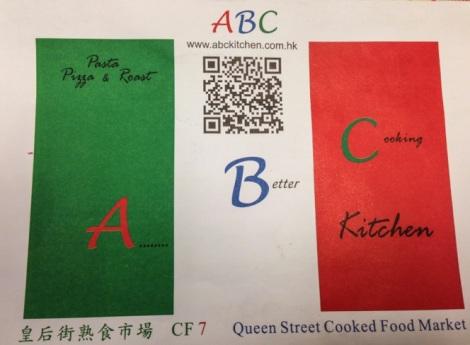 ABC Kitchen 1