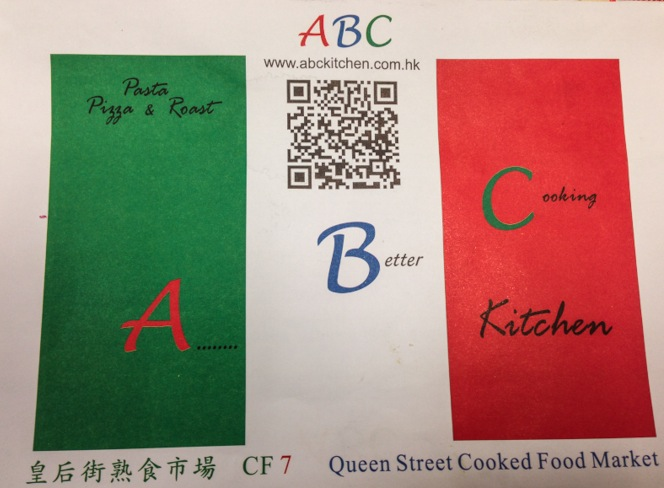 ABC Kitchen 1