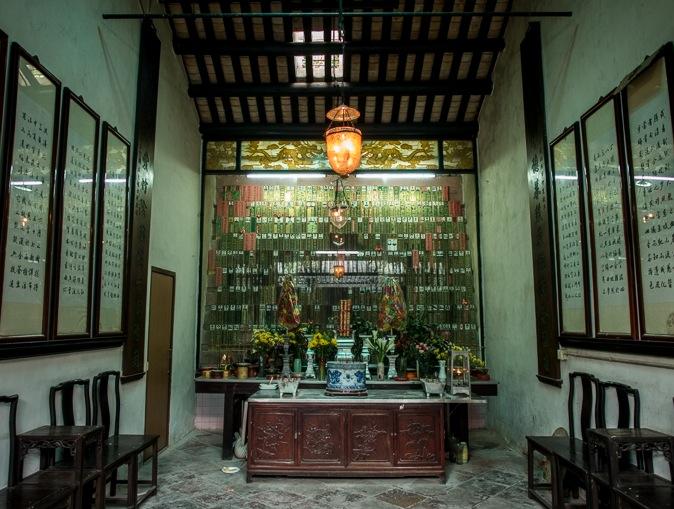 Macau Kun Iam Temple 6