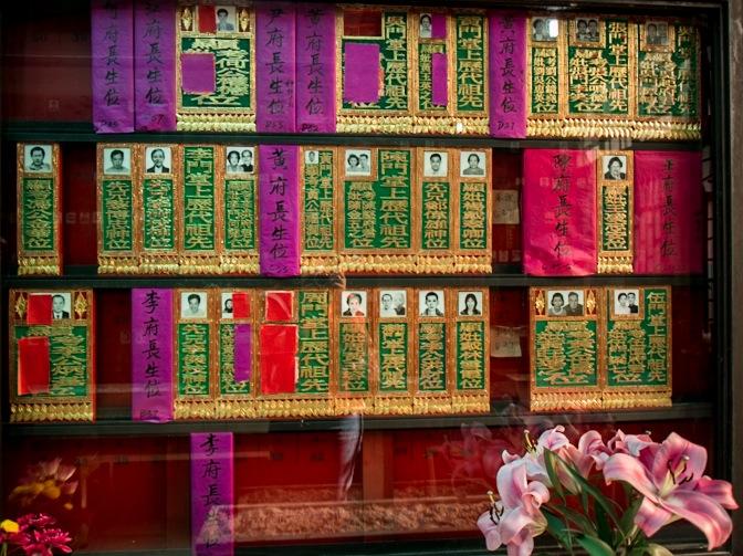 Macau Kun Iam Temple 7