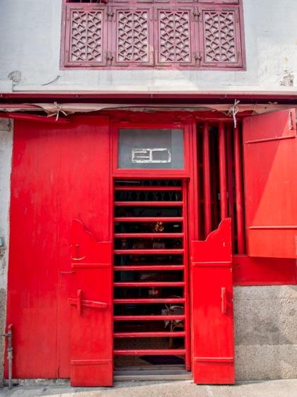 Macau Rua da Felicidade 2