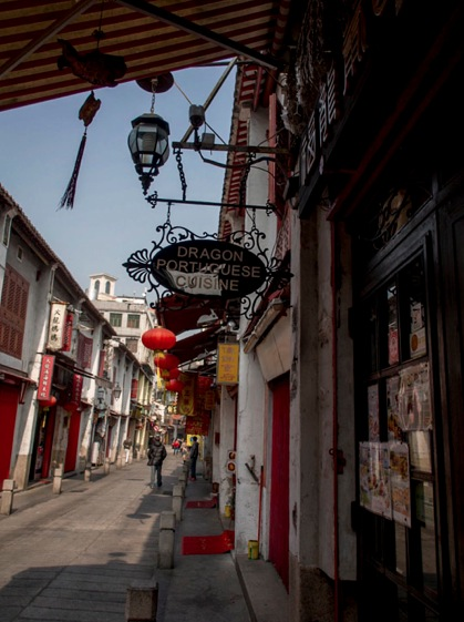 Macau Rua da Felicidade 3