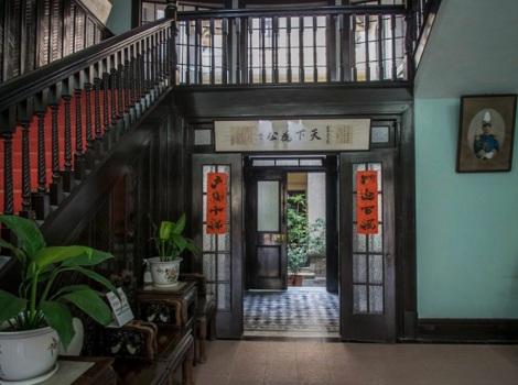 Macau Sun Yat Sen Memorial House 2