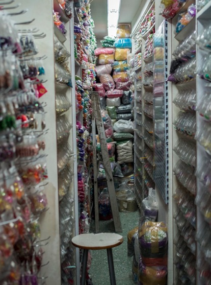 Sham Shui Po Beads 2