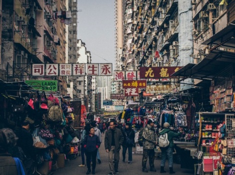 Walking through Sham Shui Po - Busy Street