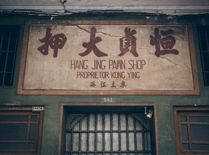 Walking through Sham Shui Po - Pawn Shop Sign
