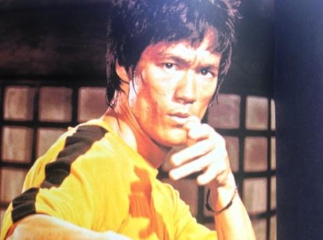 Bruce Lee exhibition 4