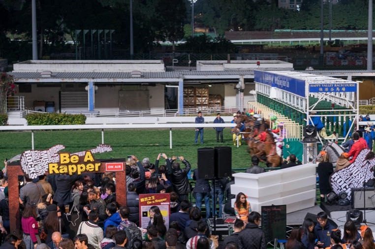 Happy Valley Racecourse 2014-2