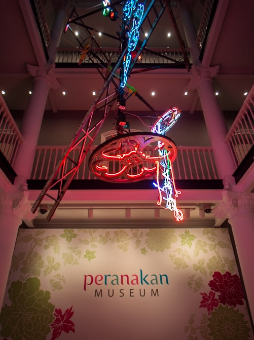 Singapore Perankan Museum 1