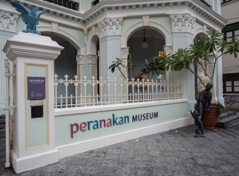 Singapore Perankan Museum 2