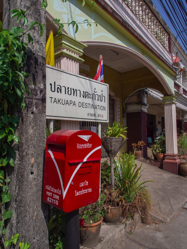 Takua Pa Old Town 9 Post Box
