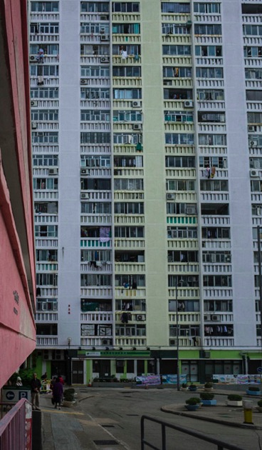 Wah Fu Estate 7