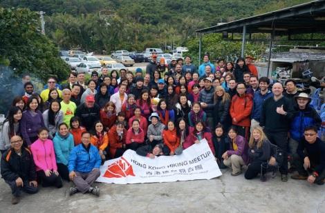 HK Hiking Anniversary 1