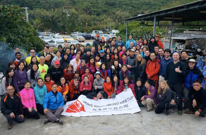 HK Hiking Anniversary 1
