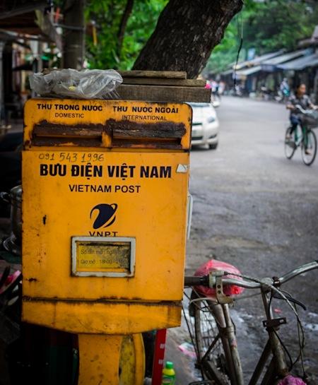 Hanoi Impressions 0