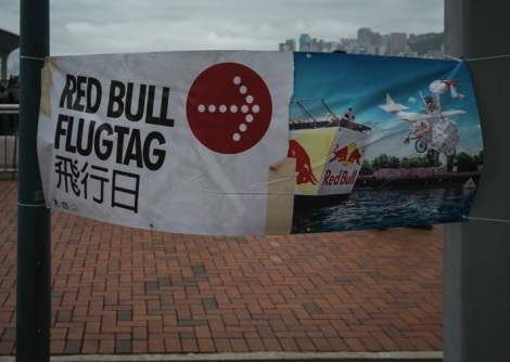 Red Bull Flugtag Hong Kong 2014-0