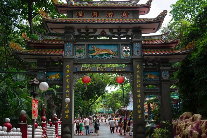 Haw Par Villa Singapore 1
