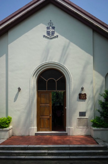 St. Stephen's College Stanley Hong Kong Heritage Trail 12 Chapel