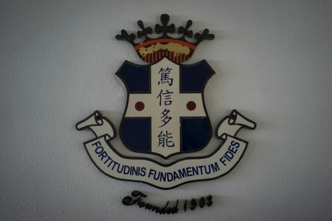 St. Stephen's College Stanley Hong Kong Heritage Trail 2