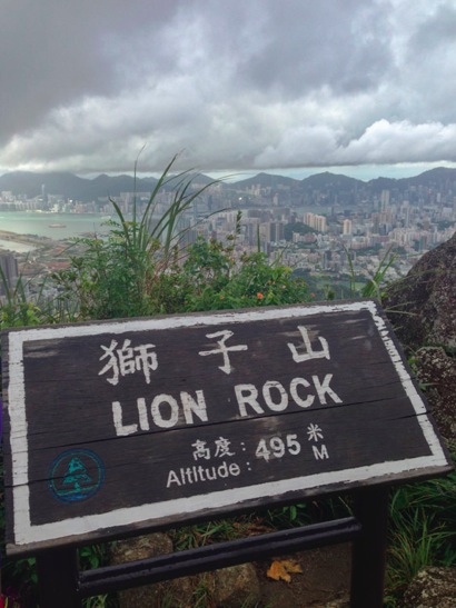 Lion Rock Hike 3